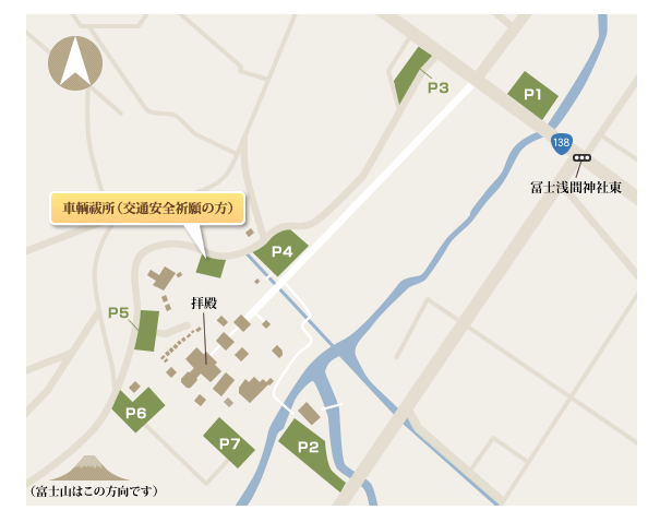 北口本宮富士浅間神社駐車場の参考画像
