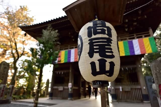 高尾山薬王院初詣の参考画像