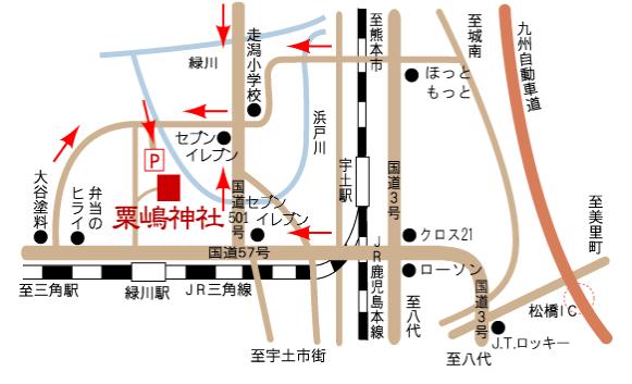 粟島神社初詣の駐車場参考画像