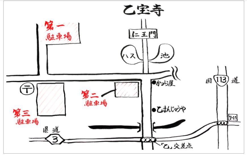 乙宝寺の初詣駐車場の参考画像