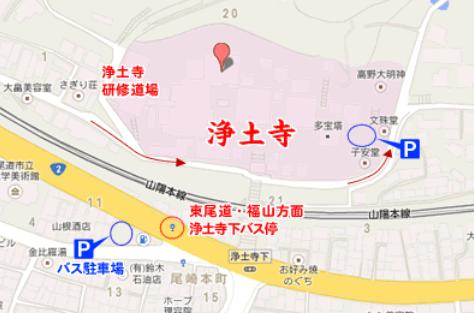 浄土寺の初詣駐車場の参考画像