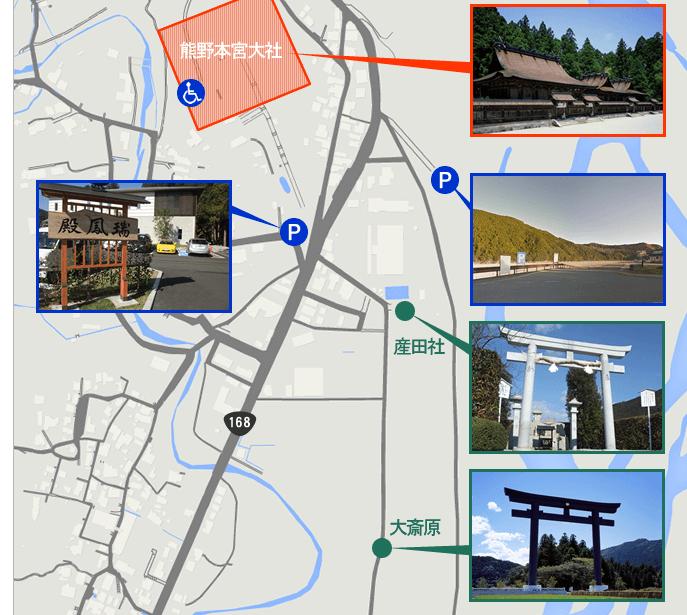 熊野本宮大社初詣駐車場の参考画像
