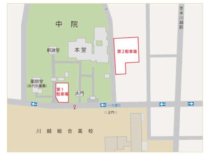 中院の初詣駐車場の参考画像