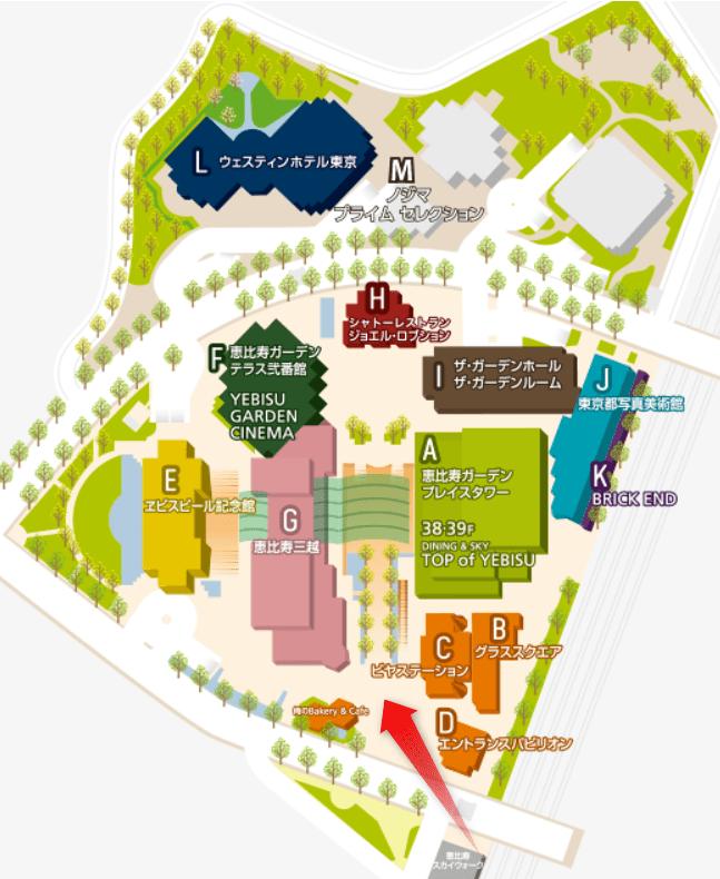 恵比寿ガーデンプレイスマップ