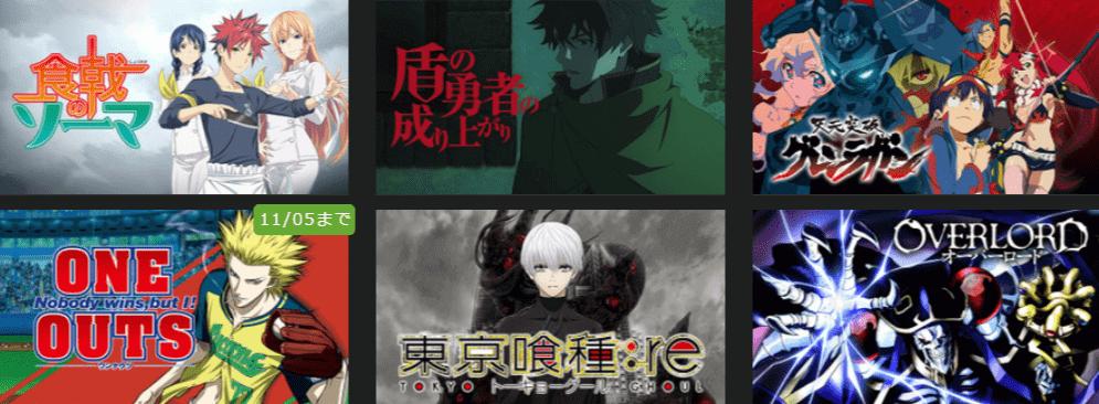 Hulu10月アニメ