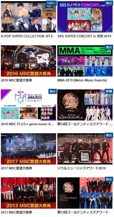 BTS韓流音楽番組KーPOPParavi